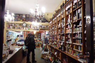 épicerie à Povoa de Varzim